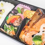 ぶりの照焼き弁当 ¥1,200