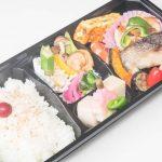 銀だら粕漬弁当 ¥1,400
