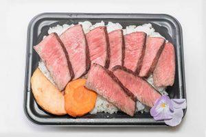 ステーキ重 ¥2,000 (甲州牛は+¥1,000)