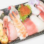上にぎり寿司 ¥1,500