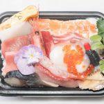 上ちらし寿司 ¥1,500